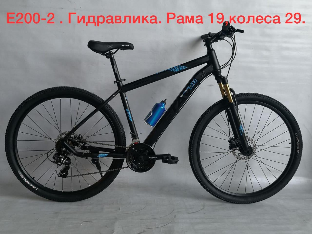 Велосипед найнер Petava Е-200-2