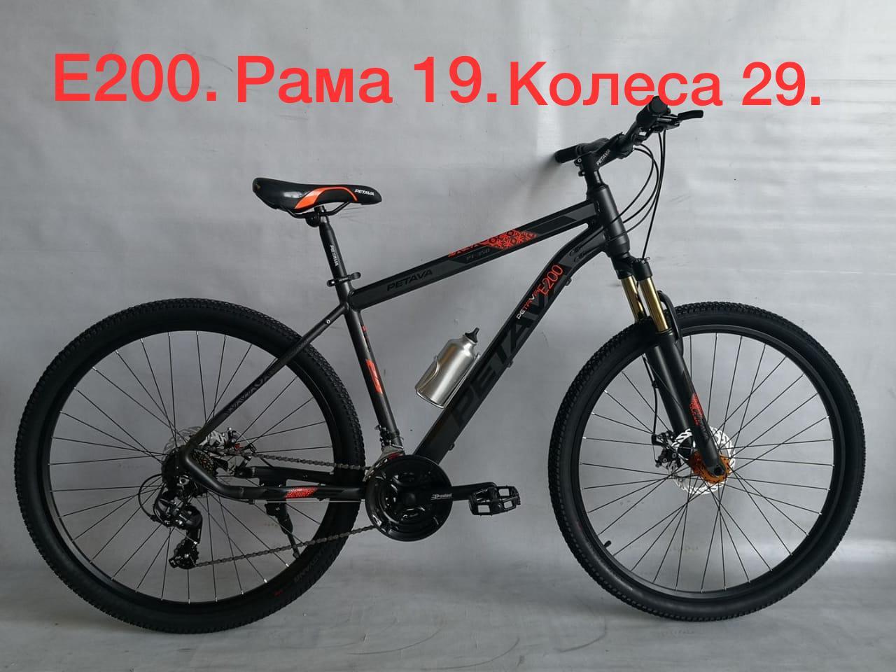 Велосипед найнер Petava E-200