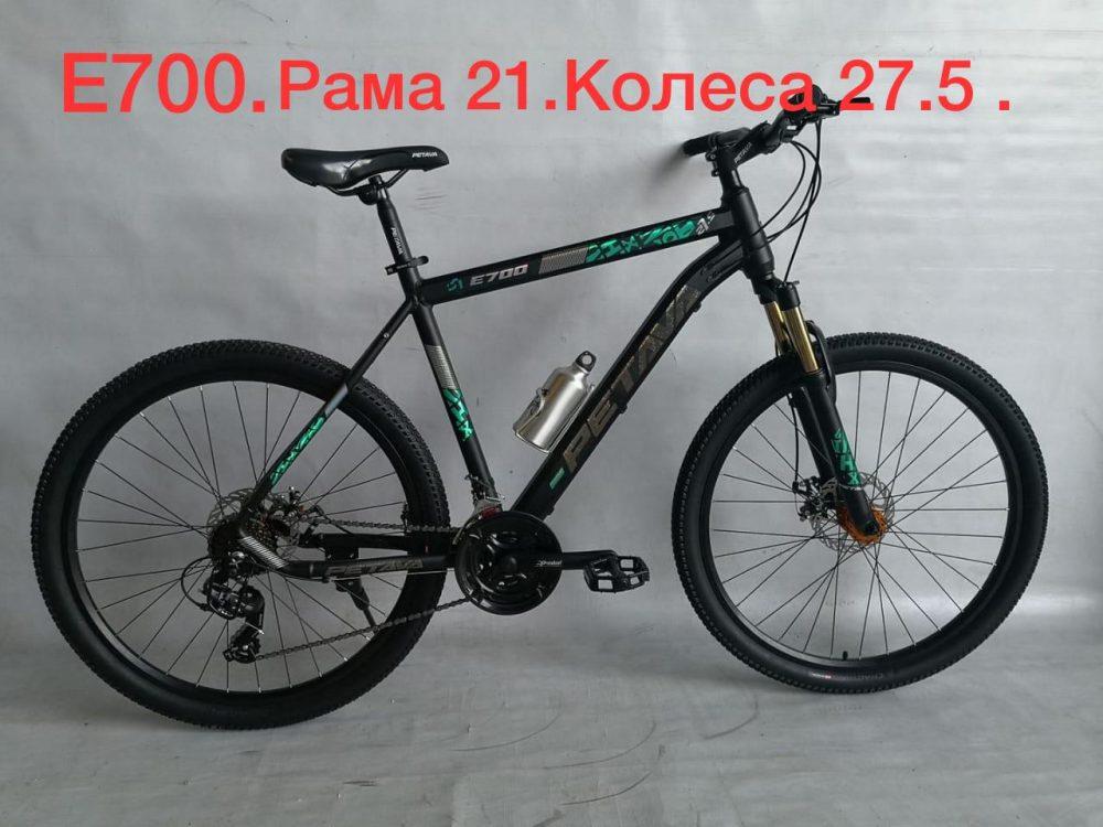 Велосипед Petava Е-700