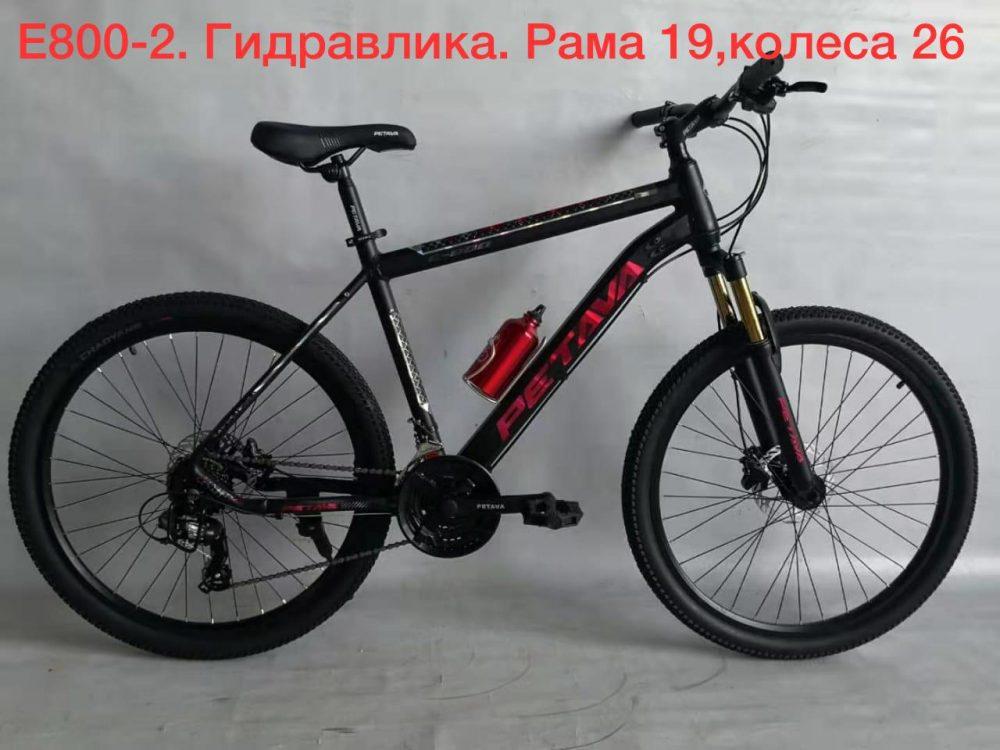 Велосипед Petava Е-800-2
