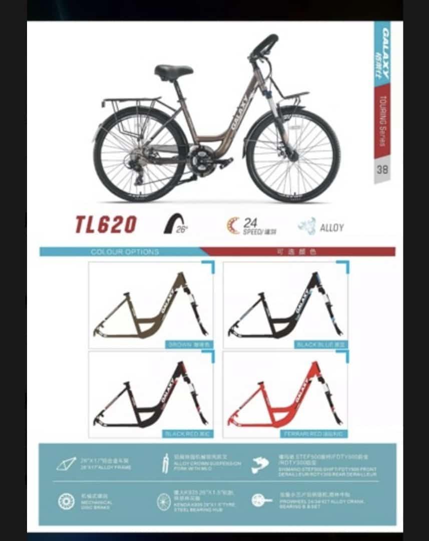 Велосипед Galaxy TL620 26D